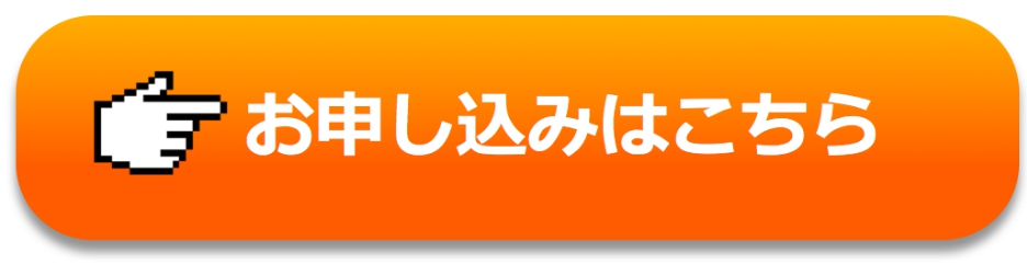 fefregrgrgtrgrre - 東京開催5月1日(土)、5月2日(日)スタンダードコース  5月8日(土)、5月9日(日)マスターコース(リアル/zoom)