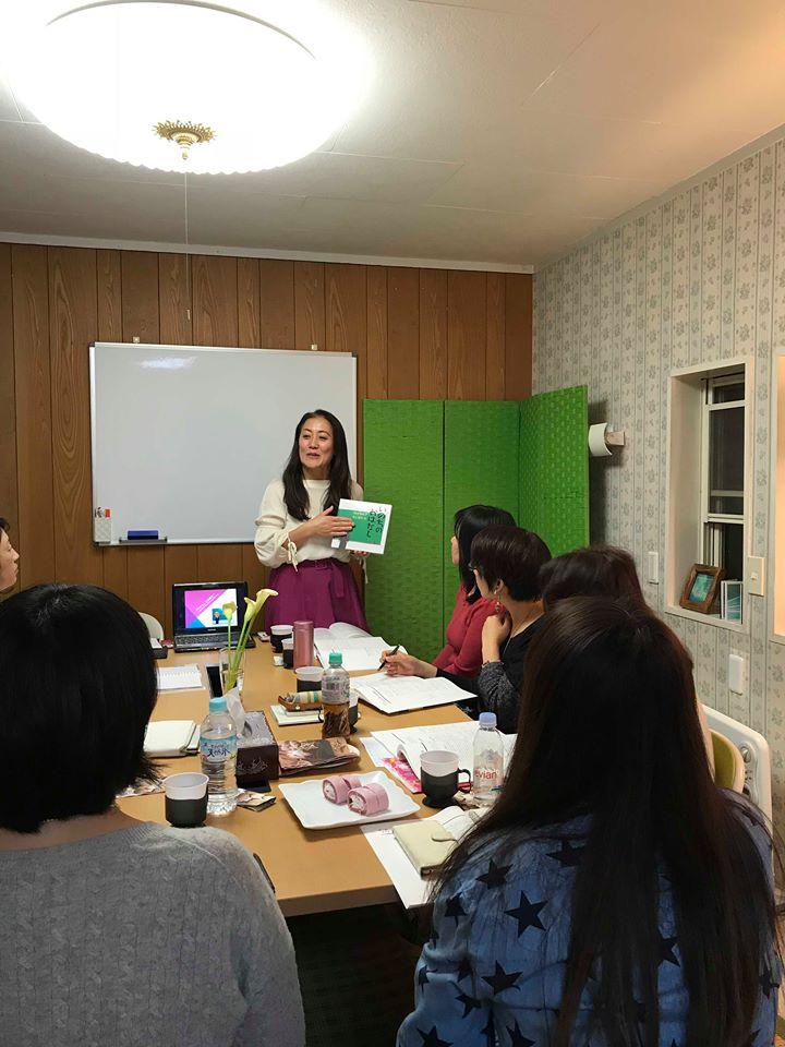 26996420 1678764698857713 250623839 n 1 - 2018年1月18日日本胎内記憶教育協会基礎講座第1回開催しました。