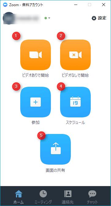 2017 02 21 11h09 59 - zoom使用方法