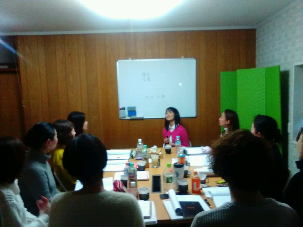 20191214161654 1024x768 - 2019年12月14日、講師養成講座5期生の第5、6講座開催しました。