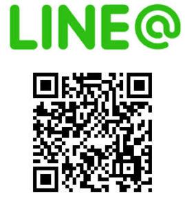takadaline 269x300 - 2020年4/15(水)4/22(水)基礎講座開催のご案内【ZOOM開催】