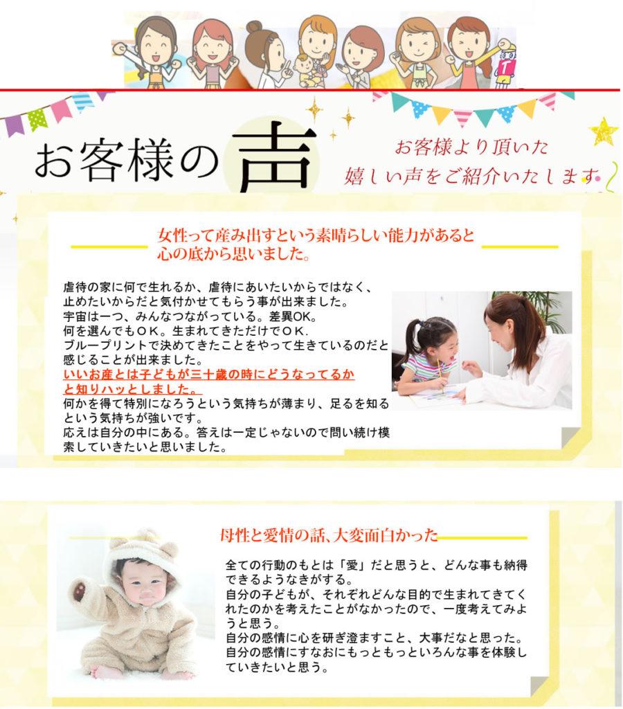 iwasakilp1 900x1024 - 10/10,17,11/7,21 基礎講座開催のご案内【大阪/ZOOM】