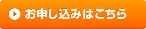 sanka - ベビー手話マスターコースのご案内【2021/8/28(土)-29(日) 東京】