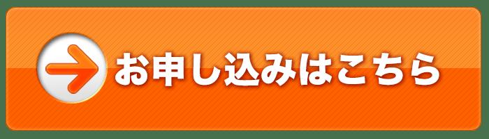 btn1111 1 - 10月2日(土)18:30~20:30北九州開催胎内記憶講演